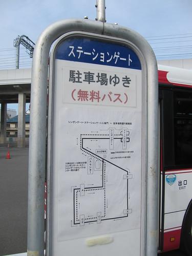 京都競馬場の駐車場の送迎バスルート