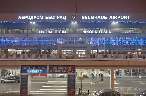 【写真】東欧周遊 : ベオグラード・ニコラ・テスラ空港