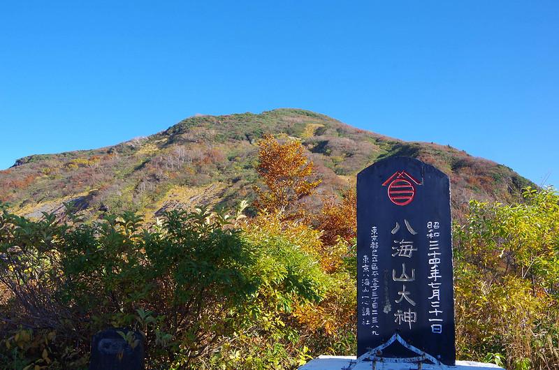 20141019-八海山(saku)-0128.jpg
