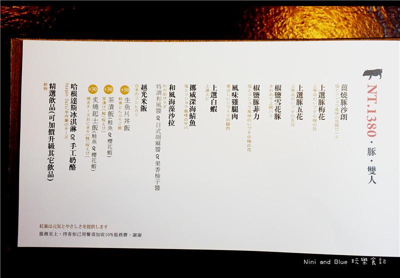 台中公益路燒肉紅巢燒肉菜單價位03