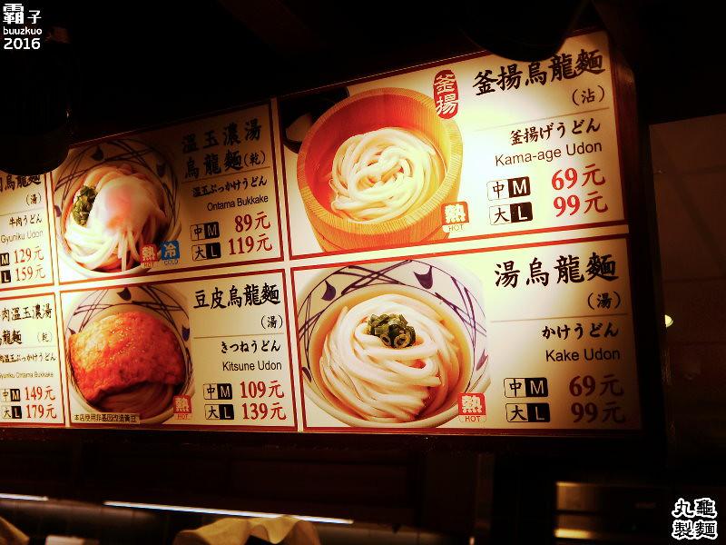 25875555550 56b29ce213 b - 丸龜製麵,台中新光三越內也能吃到日本知名烏龍麵,湯頭好,烏龍麵Q彈有勁!