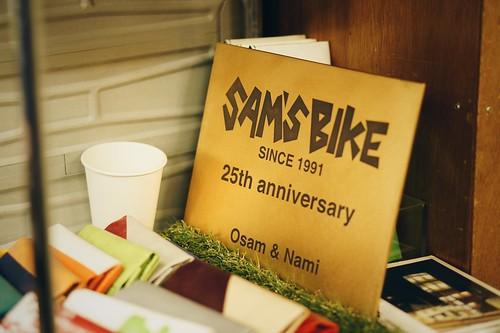 samsbike 25th