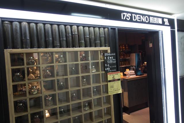 175°DENO担担麺 駅前通店_01