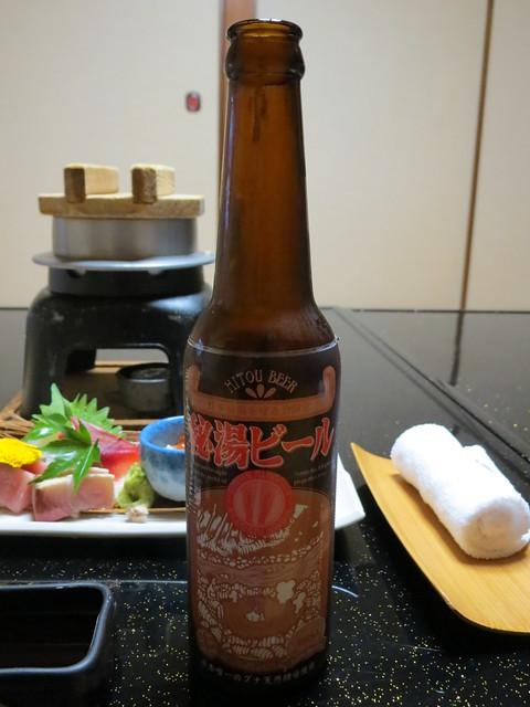 Dinner at the Fujiya Ryokan, Kawayu Onsen