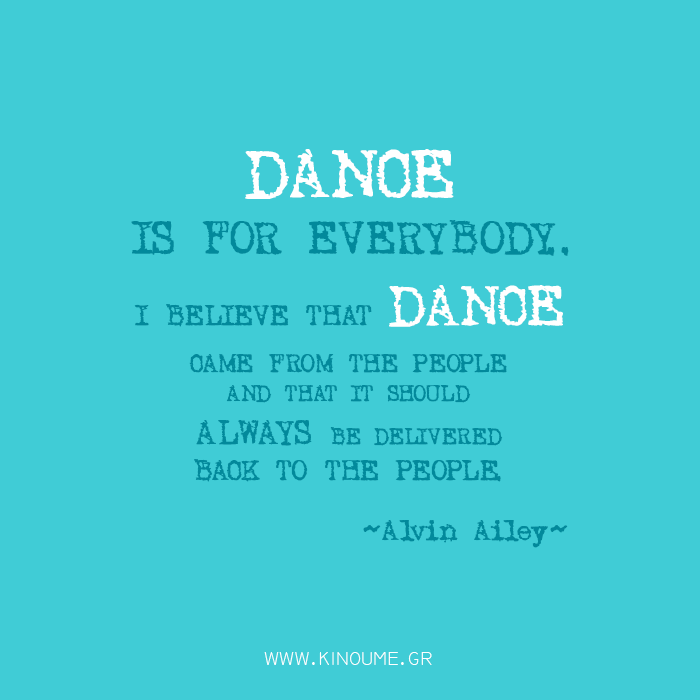 alvin ailey quote -kinoumestudio
