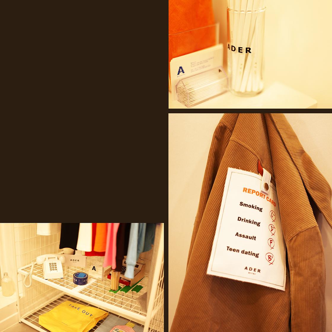 the ader error showroom 4b