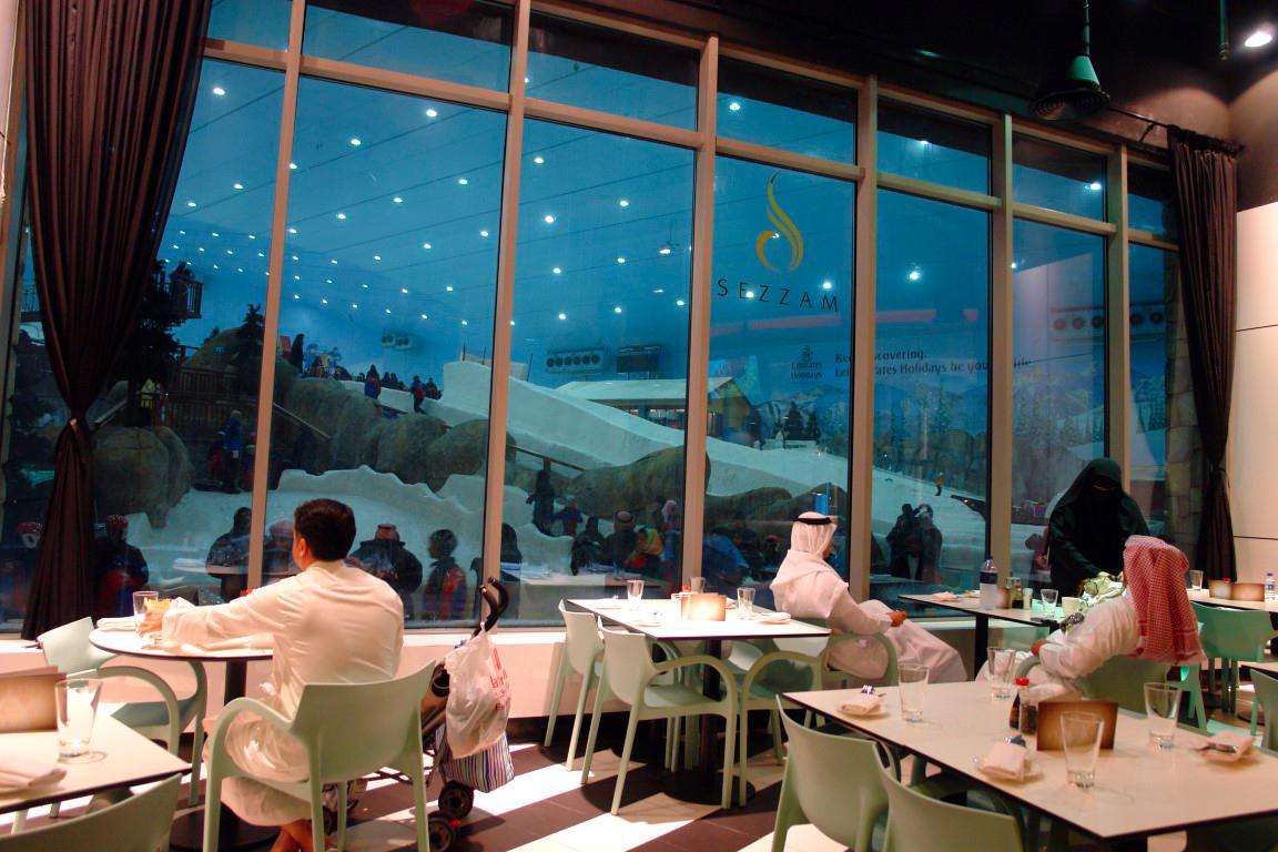 Dubai de Lujo