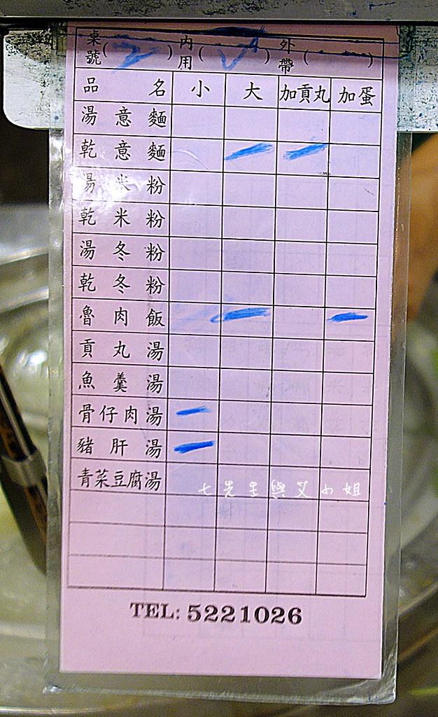 20 新竹宵夜 延平大飯店