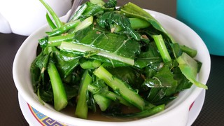 Greens in Ginger Sauce from Pu Kwong