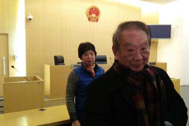 崔福芳案一审庭审20160224