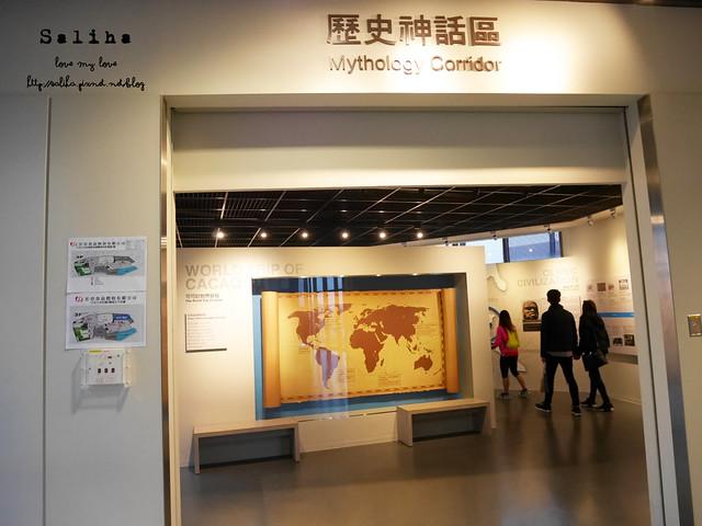 桃園一日遊景點八德宏亞巧克力共和國博物館 (23)