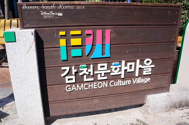 South Korea 2014 - Day 02 Busan Gamcheon Culture Village 01