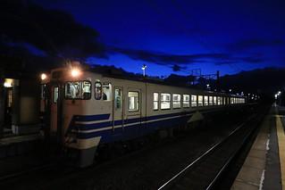 キハ48 蟹田駅
