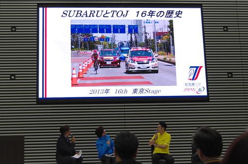 2013年16th東京ステージ