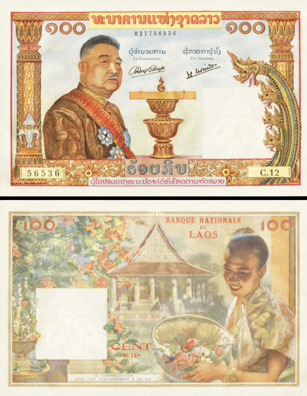 100 Kip Laos 1957, P6a