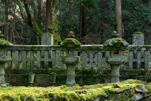 毛利元就公の墓