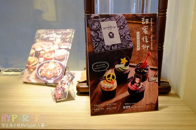 StayReal Café (4)