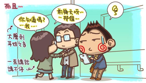 香港人住台灣生活3