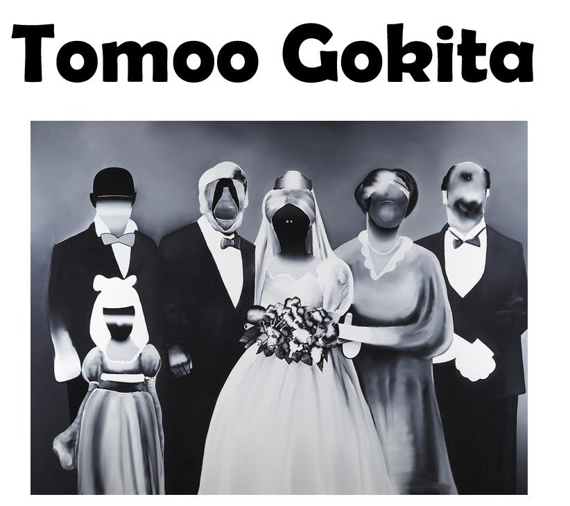 Tomoo Gokita