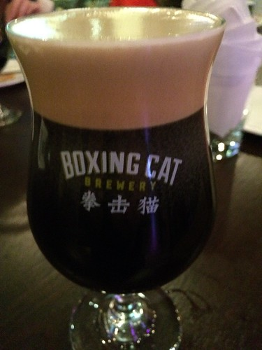 Boxing Cat Nitro Stout