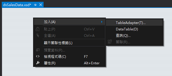 [RV] ReportViewer 報表-2
