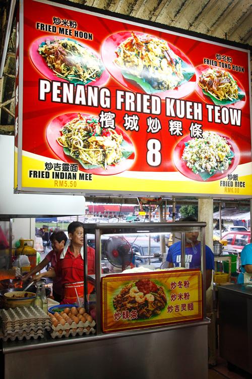 No 8 Fried Kueh Teow Stall SS2 Wai Sik Kai