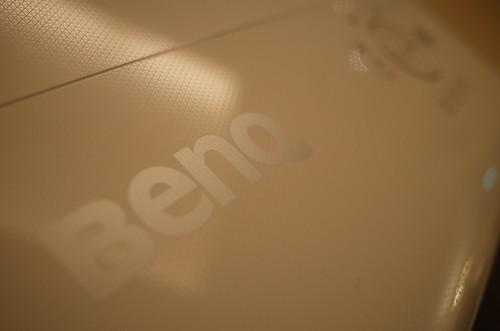 BenQ DLP Projector HT3050 01