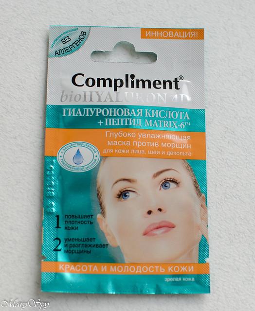 compliment-face-masks-1-3