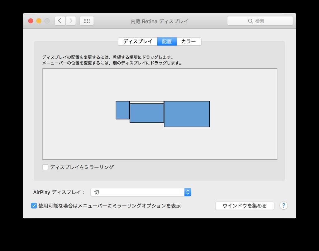 スクリーンショット 2016-04-09 14.52.34
