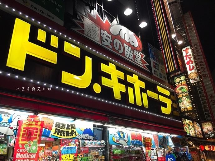 22 日本旅遊實用 APP 日本吃買玩