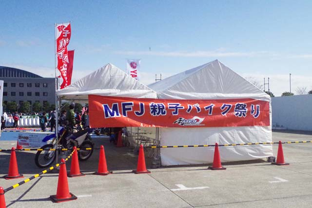 toomilog-tokyomotorcycleshow2016116