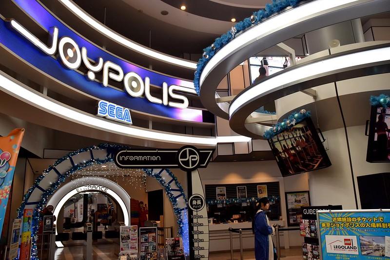 Tokyo Joypolis Sega indoor amusement park