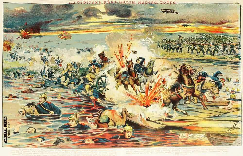 WWI俄罗斯宣传画33