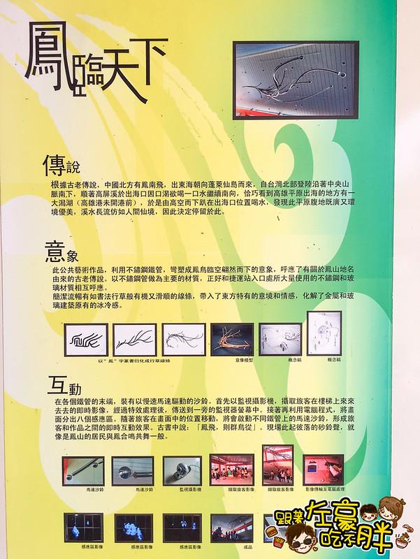 高雄捷運(鳳山西站)史努比特展_7820