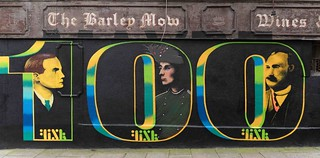 EXAMPLES OF DUBLIN STREET ART AND GRAFFITI [ 8 APRIL 2016]-114819