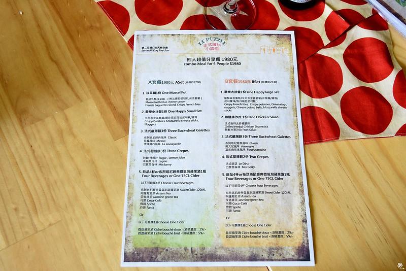 Le Puzzle Creperie & Bar 法式薄餅小酒館板橋早午餐推薦新埔站美食 (90)