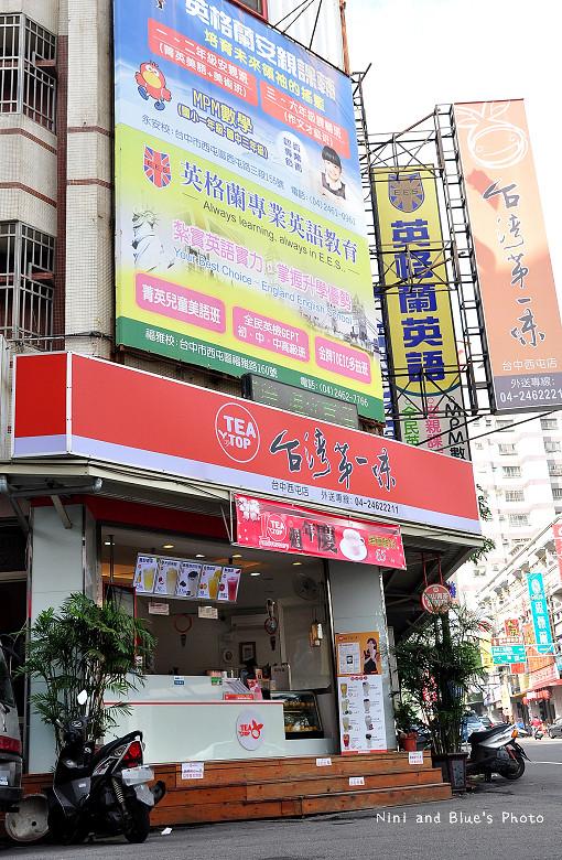 台灣第一味飲料09