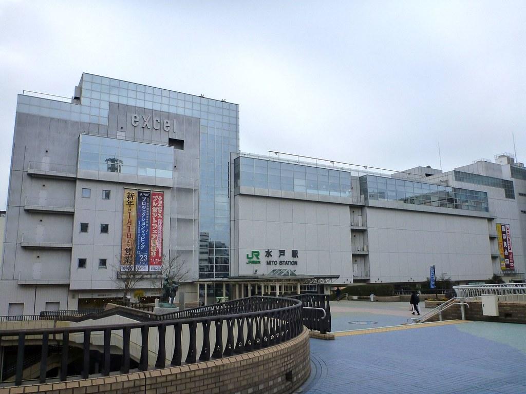 Mito Station