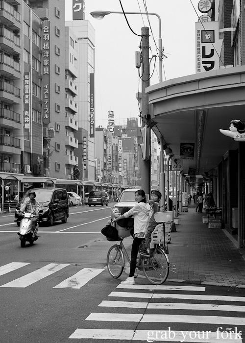 Kitchentown on Kappabashi Dori in Tokyo