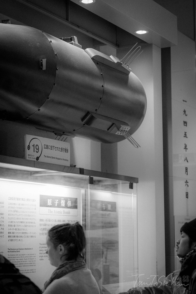 広島平和記念公園 記念資料館 (Hiroshima Peace Memorial Park & Museum)