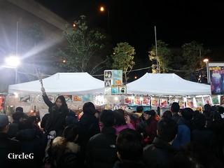 CIRCLEG 遊記 照片 2016 觀塘年宵 翠屏 觀塘遊樂場 (3)