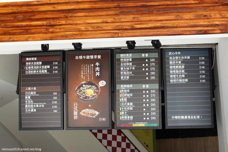 24346352442 48b245b252 b - 熱血採訪|台中西區【凱撒盒子CAESARBOX日式雞排洋食專賣店】