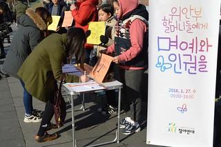 20160127_청소년평화행동 (15)