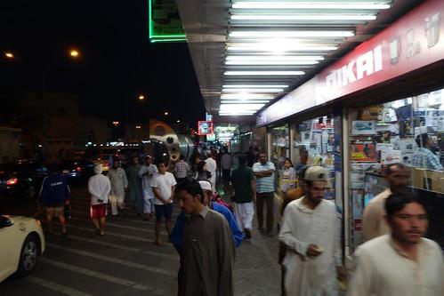 Dubai_02_DSC00537
