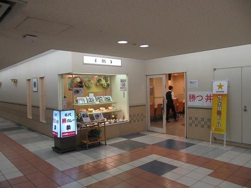 京都競馬場の駒