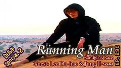 Running Man Ep.290