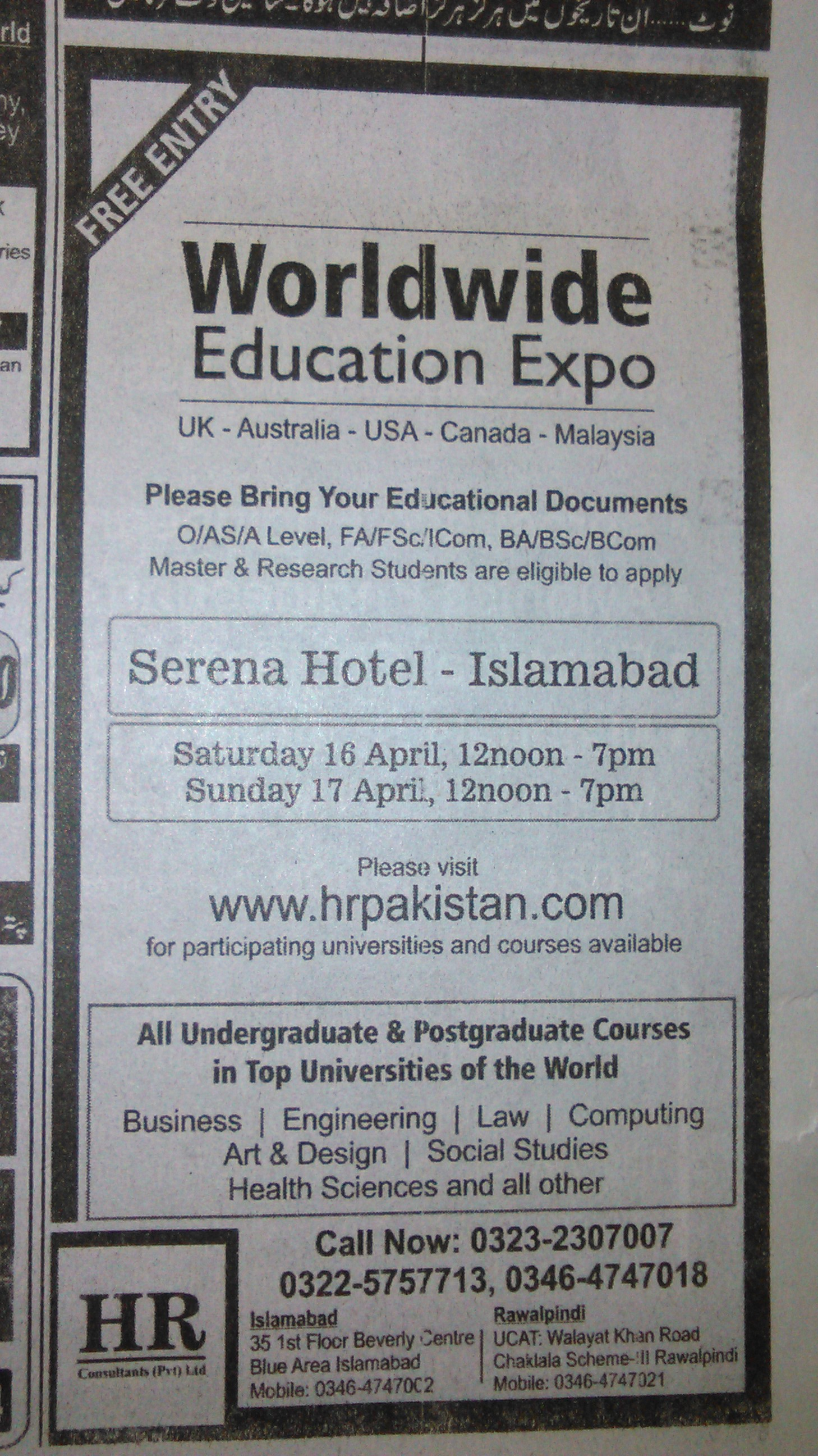 World Wide Education Expo