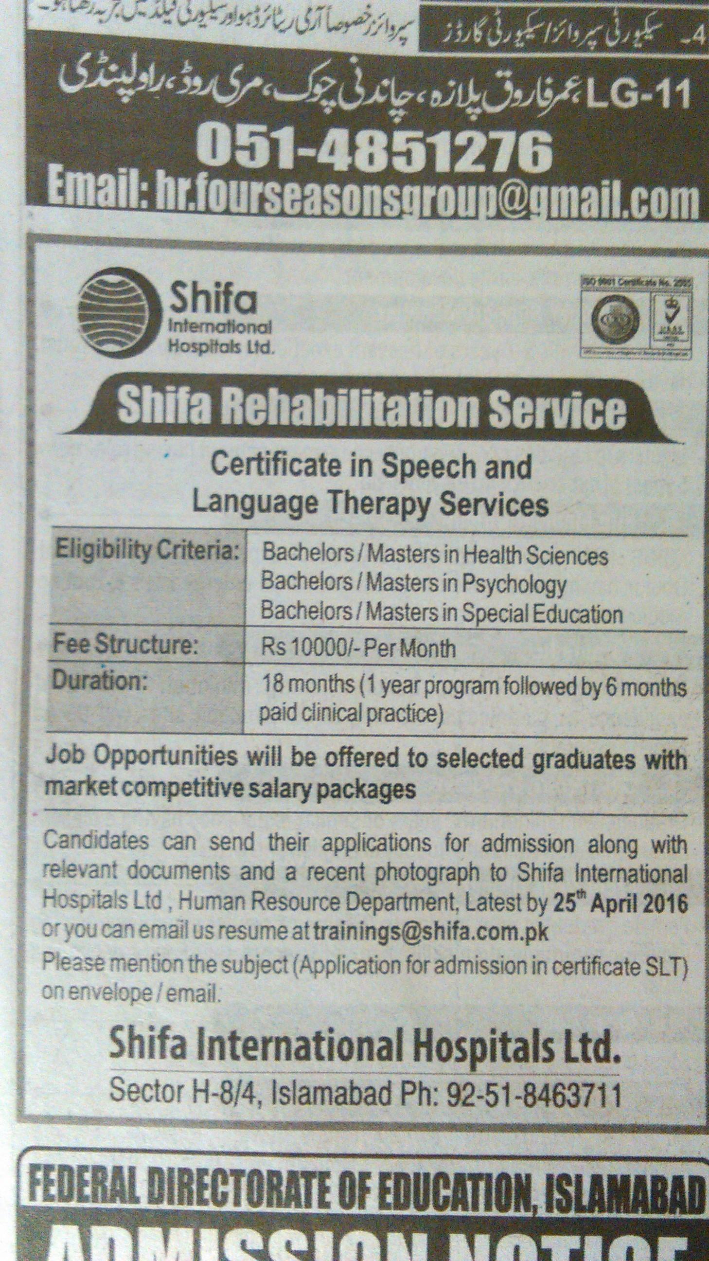 Shifa Internation Hospital Jobs