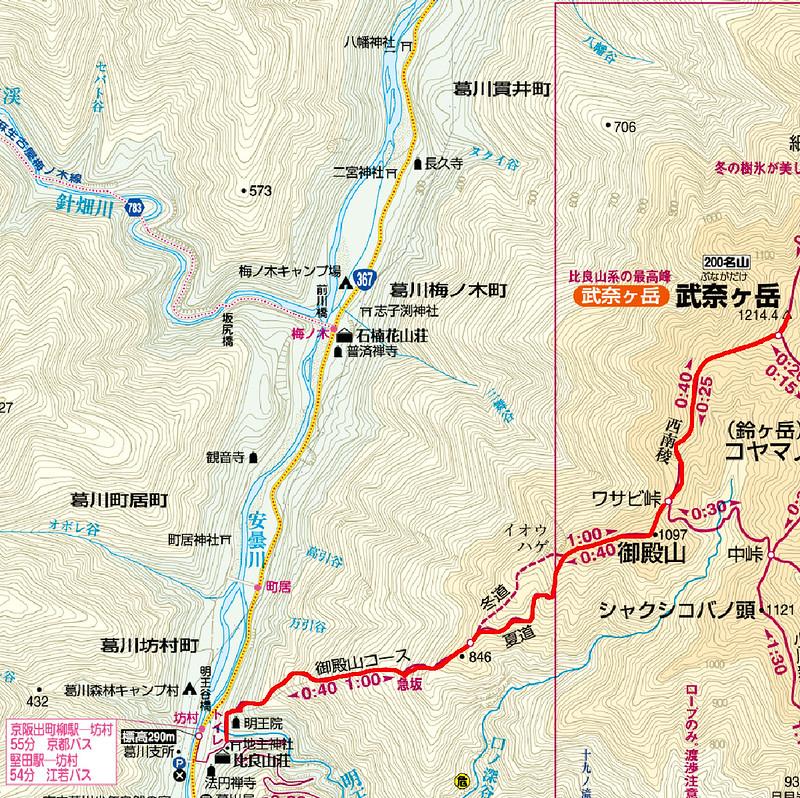 武奈ヶ岳地図_往路
