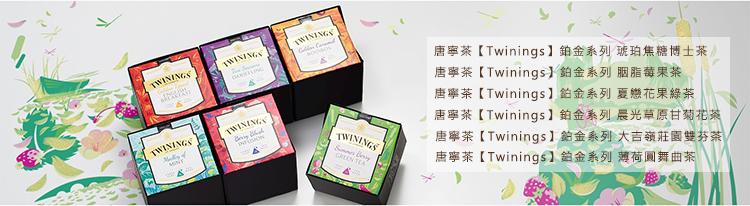 tea_king_750